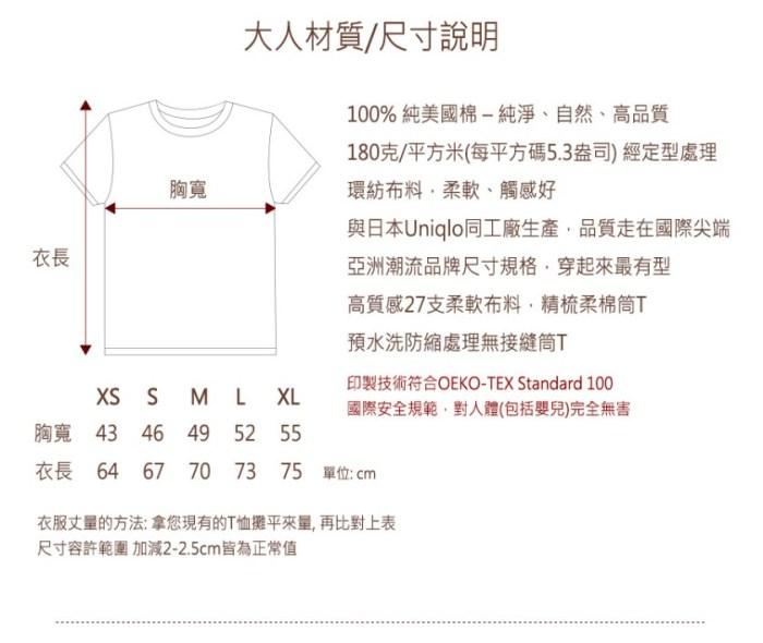 webpage_02